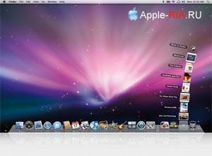 Стек Mac OS X
