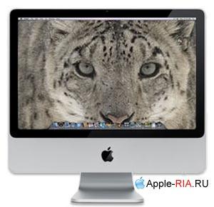 Инновации в Mac OS X Snow Leopard