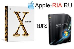 Переход на Mac OS и MacBook