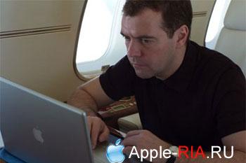 Макбук президента Медведева