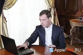 Ноутбук Дмитрия Медведева